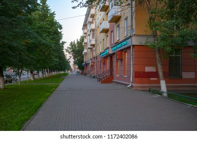 Kemerovo, Russia- circa august 2018: The sidewalk in the old district of the city of Kemerovo