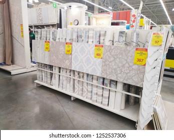 Merlin Images Stock Photos Vectors Shutterstock