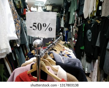 KEMEROVO, RUSSIA, FEBRUARY 11, 2019. Sales with fifty percent discount in the boutique in the Promenade mall