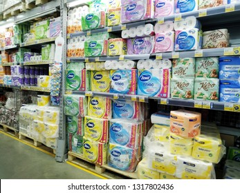 KEMEROVO, RUSSIA, FEBRUARY 14, 2019. Various toilet paper on the shelves are sold in a hypermarket Lenta