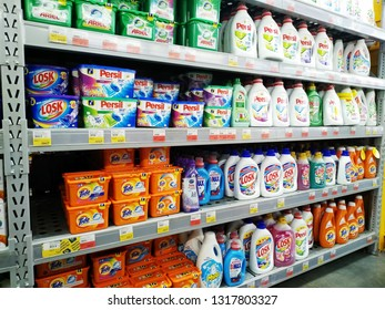 KEMEROVO, RUSSIA, FEBRUARY 14, 2019. Shelves with various household chemicals for laundry in a hypermarket Lenta