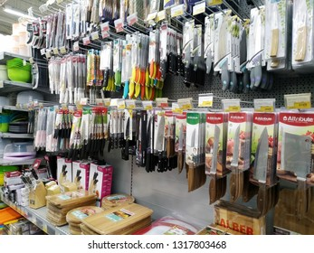 KEMEROVO, RUSSIA, FEBRUARY 14, 2019. Big choice of kitchen knives on the racks are sold in a hypermarket Lenta