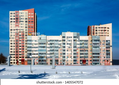 Kemerovo, Russia- February 24, 2019: View of the new district of the city on a Sunny winter day, Kemerovo,  Kemerovo region, Russia