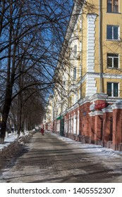 Kemerovo, Russia- February 24, 2019: Sovetsky prospect in early spring,  Kemerovo,  Kemerovo region, Russia