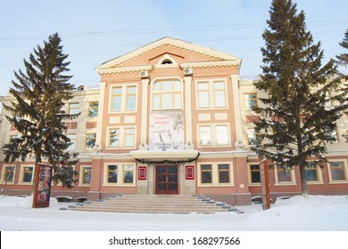 KEMEROVO, RUSSIA - JANUARY 20, 2013. Art museum in Kemerovo city, capital of Kemerovskaya region, Siberia, Russia