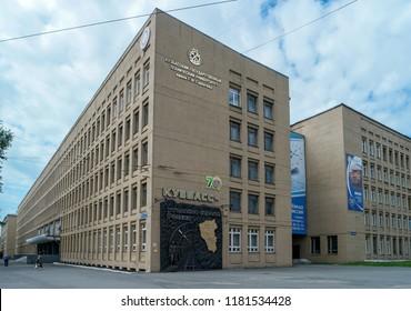 Kemerovo, Russia - July 21, 2018: Fifth Ward of Kuzbass State Technical University named after  Gorbachev.