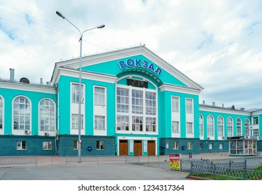 "Kemerovo, Russia - July 21, 2018: Building of railway station ""Kemerovo-passenger""."