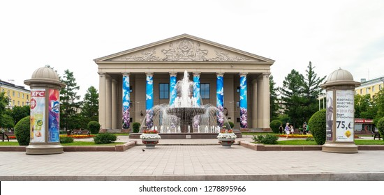 Kemerovo, Russia - July 21, 2018: Panoramic view of Kemerovo Regional Lunacharsky Drama Theater.
