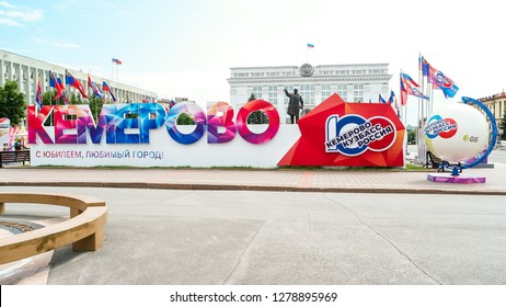 Kemerovo, Russia - July 21, 2018: Kemerovo celebrates the centenary of the city. Decorated square with monument to Lenin in front of Regional Administration Building.