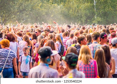 Kemerovo, Russia, June 24, 2018: A crowd of young people having fun at the Holi festival of colors