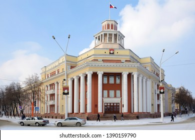 Kemerovo, Russia-February, 03, 2014: The building of the City Council and Kemerovo city Administration, Kemerovo, Kemerovo region, Russia