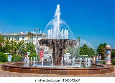 Kemerovo, Russia-June 20, 2010: Fountain on Teatralnaya square, Kemerovo, Kemerovo region, Russia