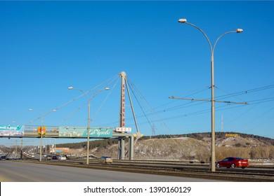 Kemerovo, Russia-November  15, 2015: Kuznetsk bridge over the river Tom, Kemerovo, Kemerovo region, Russia