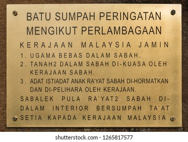 Keningau, Sabah, Malaysia - November 25 2018: The Keningau Oath Stone (Malay: Batu Sumpah Peringatan) commemorates the terms in which North Borneo joined he Federation of Malaya to form Malaysia.