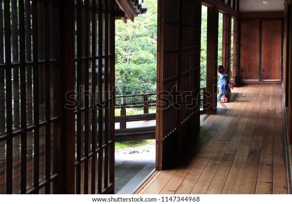 Kenninji temple, Kyoto, Kimono woman