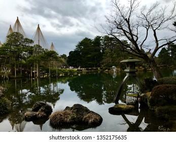 Kenroku-en Park Kanazawa