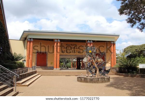 KENYA, NAIROBI - JULY 29, 2018; Entrance to the Nairobi National Museum