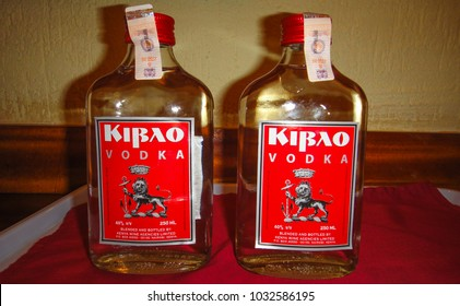 KENYA - SEPTEMBER 4 2013: Kibao vodka. Drink tasting. Africa. Illustrative editorial
