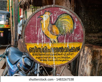 Kerala, India- March 03,2010: weathered sign for a chicken market stall in India