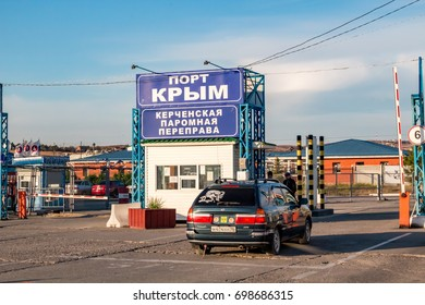 KERCH, CRIMEA - OCT. 2014: Port Krym. Kerchenskaya ferry crossing