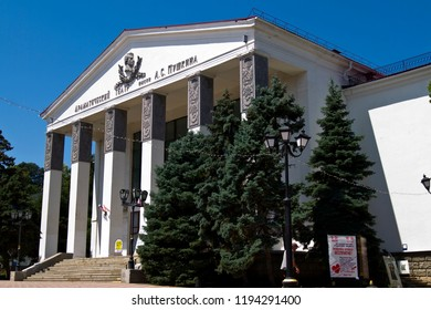 KERCH, RUSSIA - JULY 24: Drama Theater named after A.S. Pushkin on July 24, 2018 in Kerch.