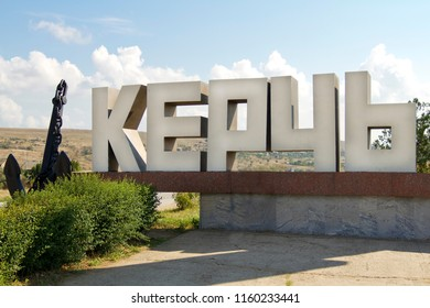 KERCH, RUSSIA - JULY 24: Large installation with the name of the city at the entrance to Kerch on July 24, 2018 in Kerch.