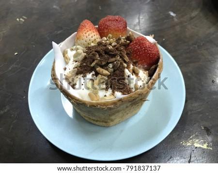 Ketogenic Diet Dessert Greek Yogurt Strawberry Stock Photo Edit Now