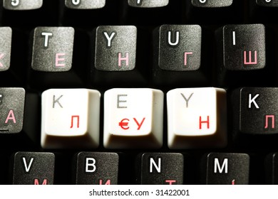 keyboard  key macro close up