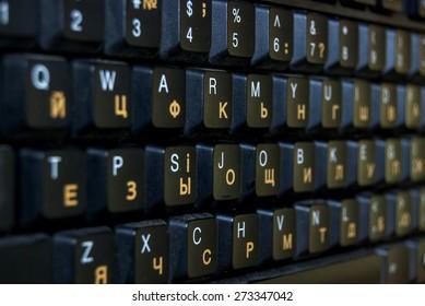 Keyboard on left side perspective