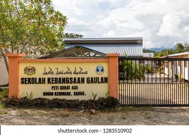 Kg. Gaulan, Keningau, Sabah, Malaysia - November 24 2018: Sekolah Kebangsaan Gaulan, a primary school in Keningau District.