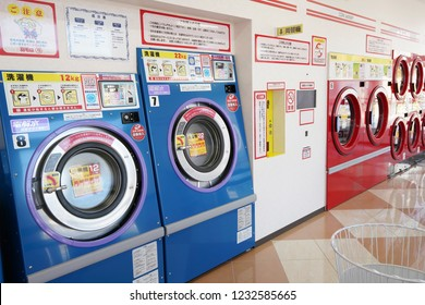KGAWA, JAPAN - NOVEMBER 14, 2018: Row of industrial washing machines in a public laundromat