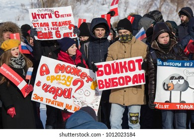 KHABAROVSK, RUSSIA - 28 of January 2018: Political opposition rally dedicated to voters' strike due to unfair and opaque presidential elections in Russia and usurping of presidency by Vladimir Putin