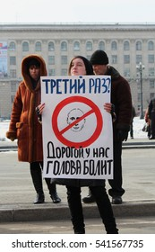 KHABAROVSK, RUSSIA - May 2012: The meeting in Khabarovsk, on Lenin Square, against the inauguration of Putin, who won as a result of fraudulent vote counting in elections in Russia. Banners, posters,