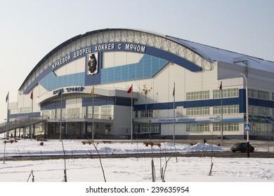 """KHABAROVSK, RUSSIA - NOVEMBER 20: New arena """"Yerofei"""" for bandy in Khabarovsk on November 20, 2014 in Khabarovsk."""