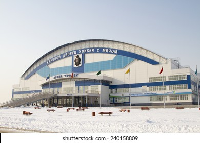 "KHABAROVSK, RUSSIA - NOVEMBER 20: New arena ""Yerofei"" for bandy in Khabarovsk on November 20, 2014 in Khabarovsk."