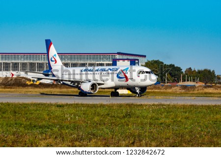 KHABAROVSK RUSSIA SEP 29 2018 Airbus Stock Photo (Edit Now