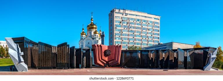 KHABAROVSK, RUSSIA - SEPTEMBER 29, 2018: Memorial complex at Slava Square in Khabarovsk