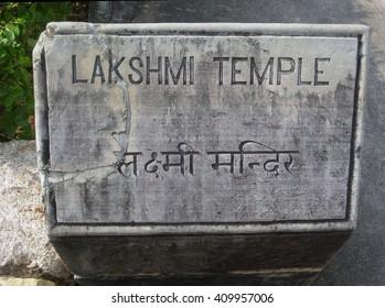 Khajuraho, Madhya Pradesh, India - October 2011: Lakshmi Temple board in Khajuraho Group of Monuments.