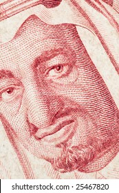 Khalid bin Abdul Aziz, (1912-1982), King of Saudi Arabia, closeup of 1 riyal note