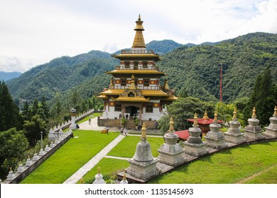 Khamsum Monastery, Bhutan