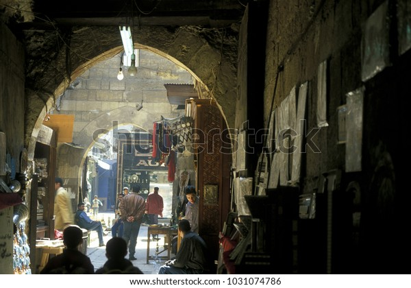 Khan Al Khalili Market Souq Old Stock Photo (Edit Now