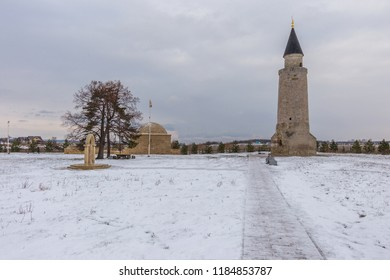 Khan vault, smaller minaret in Bulgar city. Bulgar was included in the list of historical world heritage UNESCO. Bulgar city is the capital of the ancient Volga Bulgaria. Tatarstan Republic, Russia