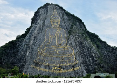 Khao Chee-chan Sculptural Image , Buddha Mountain (Khao Chi Chan), Sattahip, Chonburi, Thailand, October 2018