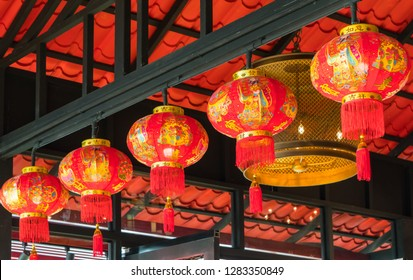 Khao Kho, Phetchabun / Thailand - Jan 12 2019 : Chinese style lantern decorated During the Chinese New Year period in tourist attractions  restaurants of Khao Kho,Phetchabun/Thailand