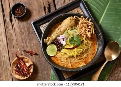 Khao Sawy Northern Thai Noodle Curry Soup