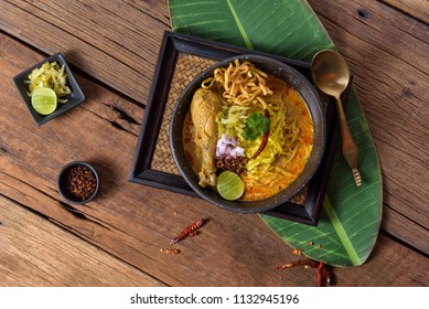 Khao Soi Recipe, Curried Noodle Soup with Chicken is one of the traditional food of northern Thailand.