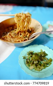 Khao soi or khao soy is a Burmese-influenced dish served widely in northern Laos and northern Thailand.