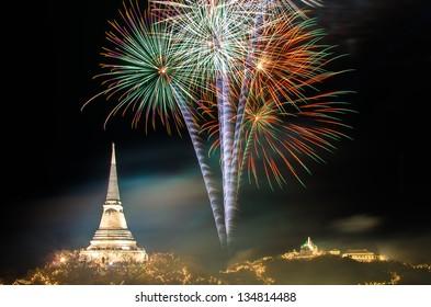 Khao Wang Festival with Firework on Khao Wang Mountain Palace in Phetchaburi, Thailand