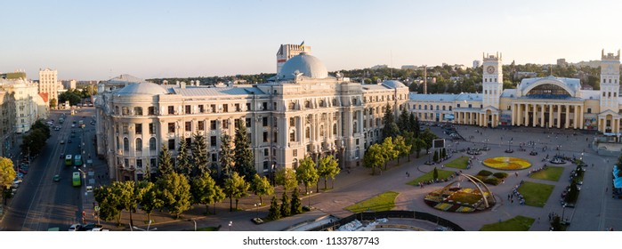 Kharkiv city centr from the Sky