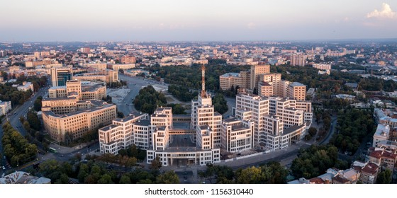 Kharkiv city. The Derzhprom or Gosprom the building was one of a few showcase projects designed when Kharkiv was the capital of the Ukrainian